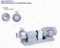 DHB均�|乳化泵